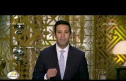 مساء dmc - البرلمان : رئيس الحكومة ووزيرا الخارجية والري يحضرون جلسة غد لإلقاء بيان هام