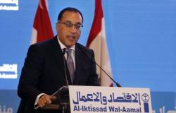 رئيس الحكومة المصرية: لولا هذا القرار لوصل سعر الدولار إلى 35 جنيه