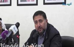 """بالفيديو .. النائب الاردني احمد الرقب : انتصارا للقدس اطردوا هذا """" الجرذ """" من الرابية"""