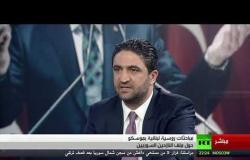 لقاء مع وزير الدولة اللبناني لشؤون النازحين صالح الغريب