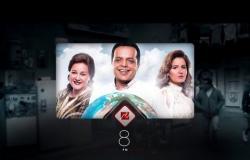 #أرض_النفاق الليلة 8 مساء على MBC Masr