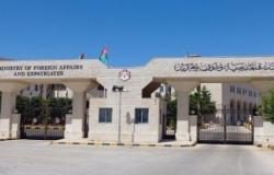اصابة اردني تدهورت مركبته في السعودية