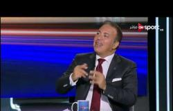 تعليق أيمن يونس على الأداء الفني للمنتخب المصري الأوليمبي
