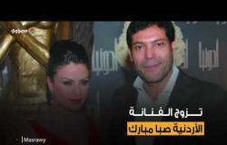 شوقي الماجري.. تزوج صبا مبارك وحصل على جائزة عالمية