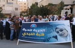 الأسيرة الأردنية هبة اللبدي .. أيقونة الصمود والتحدي في سجون الاحتلال