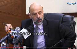 """الرزاز : هناك اختلالات في نظام الخدمة المدنيّة نسعى لمعالجتها """" نص حوار"""