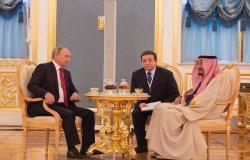 أبرز 10 تصريحات للرئيس الروسي قبيل زيارته للسعودية (فيديو)