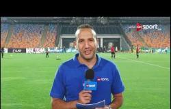 أجواء ماقبل مباراة المنتخب الأولمبي وجنوب إفريقيا الودية