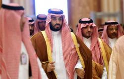 إيران تكشف لأول مرة رسالة من ولي العهد السعودي... هذا ما طلبه