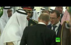 خنجر حرس الشرف السعودي يلفت انتباه بوتين