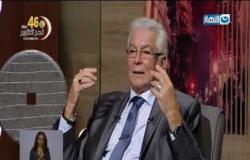 """محمود قابيل بصراحة شديدة يعلنها ولاول مرة كنت رافض حكم السادات ف البداية """"واحد من الناس"""""""