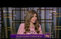 مساء dmc - محمد الجندي : لما ندرس جزء من شخصيات المجتمع المصري نكتشف ان الناس بتركب ماسك