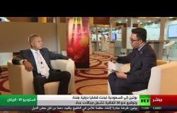 توقيع 30 اتفاقية بين روسيا والسعودية خلال زيارة بوتين - تعليق أندريه تاراسوف