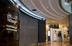 السوق السعودي يشهد تنفيذ 11 صفقة خاصة بـ231 مليون ريال