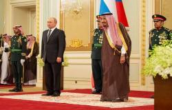 الملك سلمان يشهد توقيع 20 اتفاقية مع روسيا بحضور بوتين