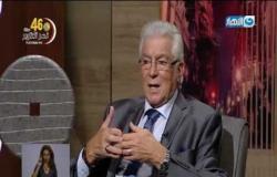 واحد من الناس | محمود قابيل يحكي ما حدث ف مصر يوم جنازة جمال عبد الناصر