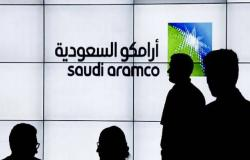 ???? : وكالة: أرامكو السعودية تسعى لبيع 3% بالبورصة المحلية..نوفمبر المقبل