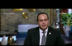 أحمد السبكي : اي فئة من الأطقم الطبية تقدر تشارك في هذه المنظومة عن طريق هيئة الرعاية الصحية