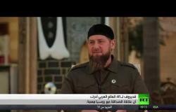 قديروف: نبني صداقة مع الدول الإسلامية