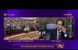 مساء dmc - محمد الجندي : التكنولوجيا سلاح ذو حادين لذلك يجب ان نستخدم الفوائد ونترك أضراره