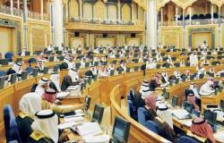 مطالبة بالشورى السعودي بإعادة العلاوة السنوية للمعلمين وعدم ربطها بالرخصة