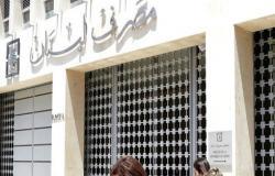 أزمة الدولار في لبنان تطل مجدداً.. عود على بدء