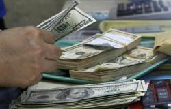 صندوق النقد يحذر:البنوك العالمية قد تصبح أكثر عرضة لنقص الدولار
