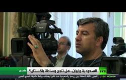 خان نرفض الحرب بين إيران والسعودية
