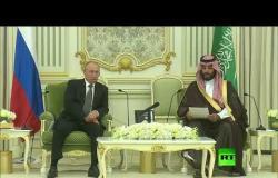 الرئيس الروسي فلاديمير بوتين يلتقي ولي العهد السعودي محمد بن سلمان في الرياض