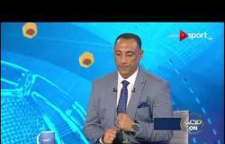 أيمن المزين: أقدر مساندة مجلس إدارة نادي طنطا وجماهير النادي وسأكون على قدر من المسؤولية