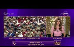 مساء dmc - مداخلة د. مصطفي الفقي مدير مكتبة الإسكندرية