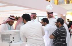 صندوق التنمية العقارية السعودي: إعلان آخر قوائم الانتظار مطلع 2020
