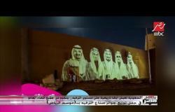 ونجوم من جميع أنحاء العالم في حفل توزيع جوائز صناع الترفيه بـ (موسم الرياض)