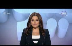 برنامج اليوم - حلقة الثلاثاء مع (سارة حازم ) 15/10/2019 - الحلقة الكاملة