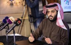 تركي آل الشيخ يزف نبأ سارا للنادي الأهلي المصري