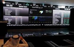 سوق الأسهم السعودية يواصل الخسائر مسجلاً أدنى مستوياته في عام