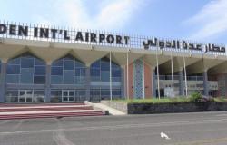 اليمن.. السعودية تتسلم مطار عدن الدولي من الإمارات