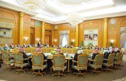 السعودية تجدد إدانتها للعدوان التركي على سوريا