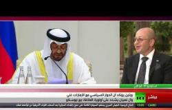 زيارة بوتين الى الإمارات - لقاء مع رئيس مجلس الأعمال الروسي في دبي