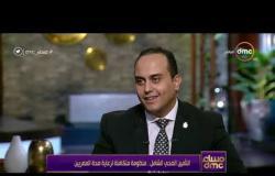 مساء dmc - التأمين الصحي الشامل .. منظومة متكاملة لرعاية صحة المصريين
