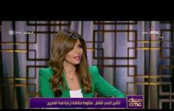 أحمد السبكي : مشروع التأمين الصحي الشامل هو  بمثابة هدية الرئيس عبدالفتاح السيسي لكل المصريين