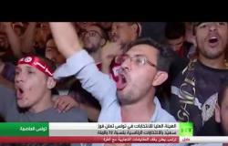 فوز قيس سعيّد بالانتخابات الرئاسية بتونس