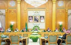 9 قرارات لمجلس الوزراء السعودي باجتماعه الأسبوعي برئاسة الملك سلمان