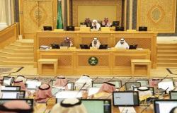 الشورى السعودي يوافق على تعديل مواد بنظام العمل والتأمينات الاجتماعية