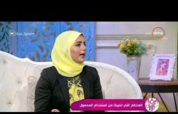 السفيرة عزيزة - د. مروج جلال: الاستخدام الخاطئ للموبايل يؤدي إلي مشاكل خطيرة بالعمود الفقري