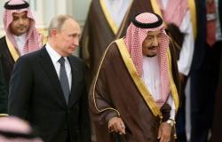 """""""ذكي وصياد ماهر""""... تعرف على هدية بوتين لملك السعودية... فيديو"""