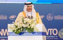 توقيع إعلان نوايا بين السعودية وروسيا بمجال الفضاء