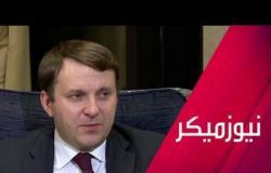 روسيا والسعودية.. آفاق التبادل التجاري والمشاريع المشتركة