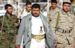 """""""أنصار الله"""" تنظر في طلب لزيارة الأسرى السعوديين لديها"""