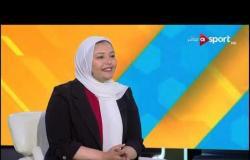 ريم محمود لاعبة منتخب مصر للدارتس تتحدث عن المشاركة الأولي بكأس العالم
